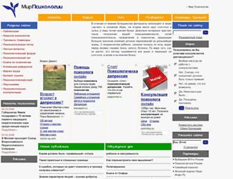 8bf796e223ddda86b3fe7dae3b3864491458cdfa.jpg?uri=psychology.net