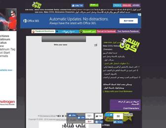 esmcool.com screenshot