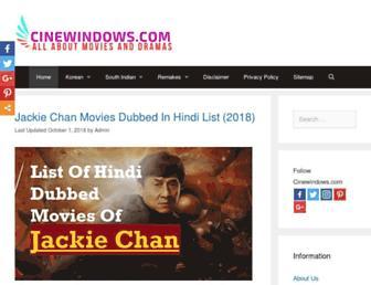 cinewindows.com screenshot