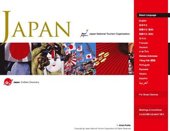 Thumbshot of Jnto.go.jp
