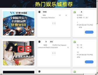 Thumbshot of Chengkenbj.com