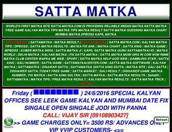 satta-matka.com screenshot