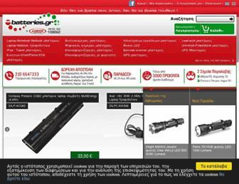 8c2ba22b3e0b98e159f8d7f09f9615091deda4f1.jpg?uri=batteries