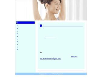 Main page screenshot of 474747.net