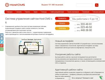 8c4591fffefa01c34391ea7805602ac66cf1e59d.jpg?uri=hostcms