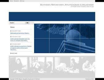 dgkv.com screenshot