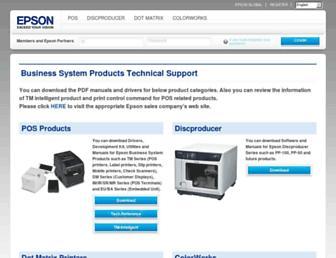 download.epson-biz.com screenshot