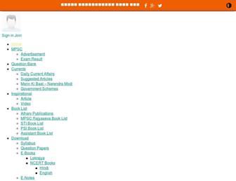 missionmpsc.com screenshot