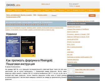 8c5bef58fc86c6e499b753e550a9b6f7d1209c11.jpg?uri=dkws.org