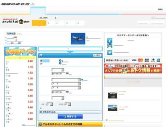 8c601ba5397b3cc82ed18898007bb92811ebb62f.jpg?uri=arukikata