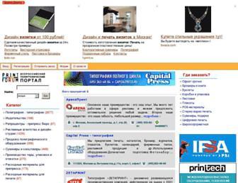 8c651aafd9051b4b21cba541e73369319d5dfb11.jpg?uri=print-index