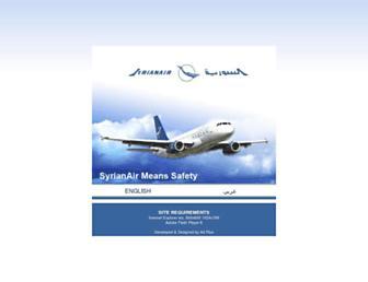Thumbshot of Syriaair.com