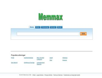 memmax.com screenshot