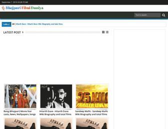 bhojpurifilmiduniya.com screenshot