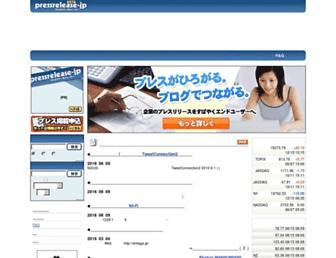 8c9fa93240ac632eb4ca09c713f01e9685d409e7.jpg?uri=pressrelease-jp