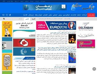 Thumbshot of Tabnak.ir