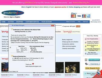 Thumbshot of Easyauctionjapan.com