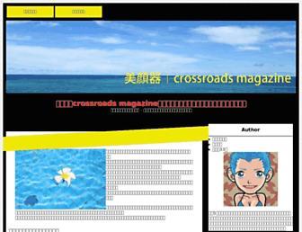 8cd48cc932c4001324c1c3a463689eb459eb5aa6.jpg?uri=crossroadsmag
