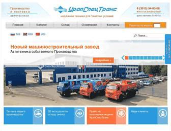 Thumbshot of Uralst.ru