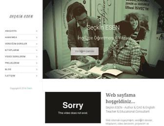 seckinesen.com screenshot
