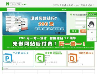 8cf0a10f821e49935c19b10a3a675a86ce33b26d.jpg?uri=wangzhan8