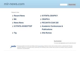 8cf402fe65825e2ef90388c6d1a600cf49186ee8.jpg?uri=mir-news