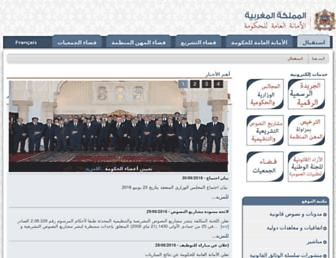 sgg.gov.ma screenshot