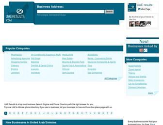 uaeresults.com screenshot