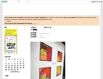Main page screenshot of mabillon.jugem.cc