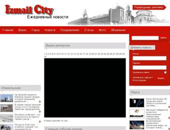 Thumbshot of Izmail-city.info