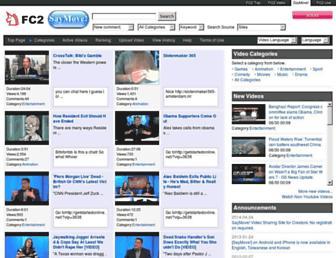 Main page screenshot of say-move.org