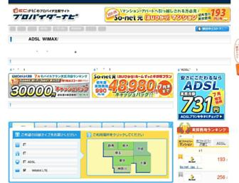 8d2ba3834a66ead4bc600956343ca056317aa71f.jpg?uri=provider-navi