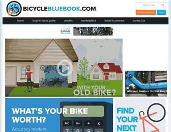 bicyclebluebook.com screenshot