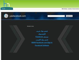 Thumbshot of Yalafacebook.com
