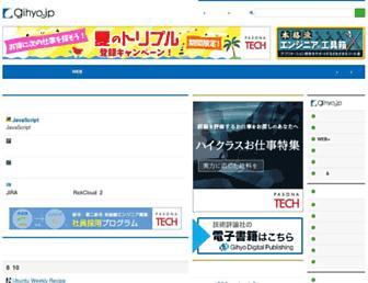 Main page screenshot of gihyo.jp