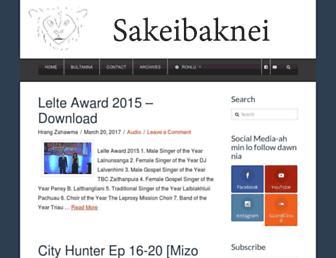sakeibaknei.com screenshot