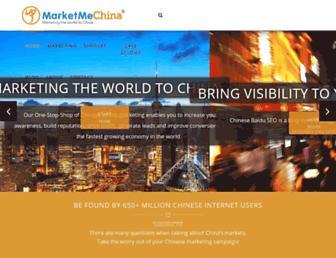 marketmechina.com screenshot