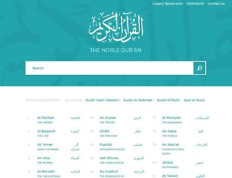 quran.com screenshot