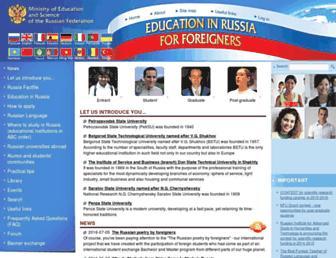 en.russia.edu.ru screenshot