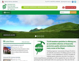 taan.org.np screenshot