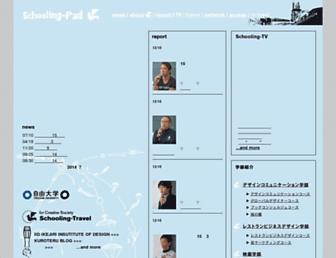 Thumbshot of Schooling-pad.jp