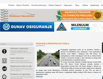 registracija-vozila-online.rs screenshot