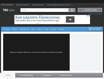 Thumbshot of Tv2video.ru