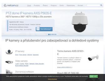 netcam.cz screenshot