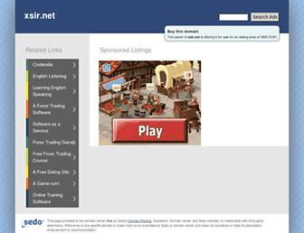 Main page screenshot of xsir.net