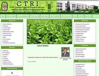ctri.org.in screenshot