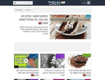 baba-mail.co.il screenshot