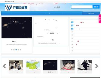 Main page screenshot of diyidu.cn