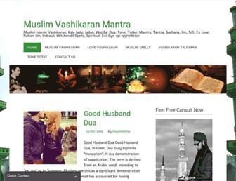 muslimvashikaranmantra.com screenshot