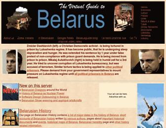 8e40bd2c39bd204ac9b98d7c264482e4e4a9f498.jpg?uri=belarusguide